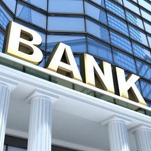 Банки Богучара