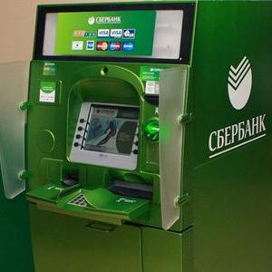 Банкоматы Богучара