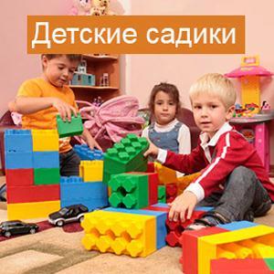 Детские сады Богучара