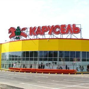 Гипермаркеты Богучара