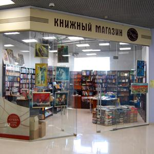Книжные магазины Богучара