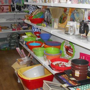 Магазины хозтоваров Богучара
