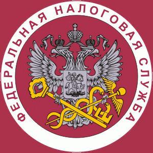 Налоговые инспекции, службы Богучара