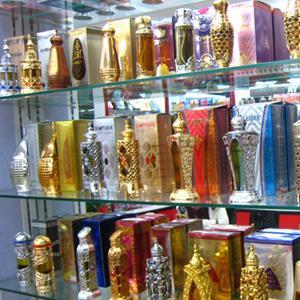 Парфюмерные магазины Богучара