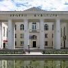 Дворцы и дома культуры в Богучаре