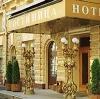 Гостиницы в Богучаре