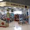 Книжные магазины в Богучаре