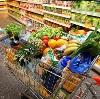 Магазины продуктов в Богучаре