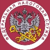 Налоговые инспекции, службы в Богучаре