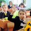 Школы в Богучаре