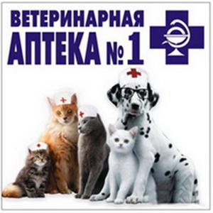 Ветеринарные аптеки Богучара